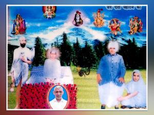 Data Maharaj Ji