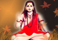guru gorakhnath mantra
