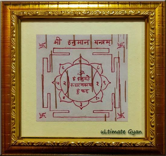 Hanuman Yantra Bhojpatra