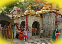jwalamukhi temple himchal