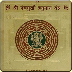 panchmukhi hanuman yantra buy online