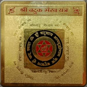 batuk bhairav yantra buy online