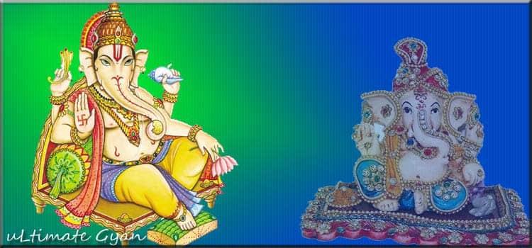Ganesh ji Ko Prasan Karne Ke Upay
