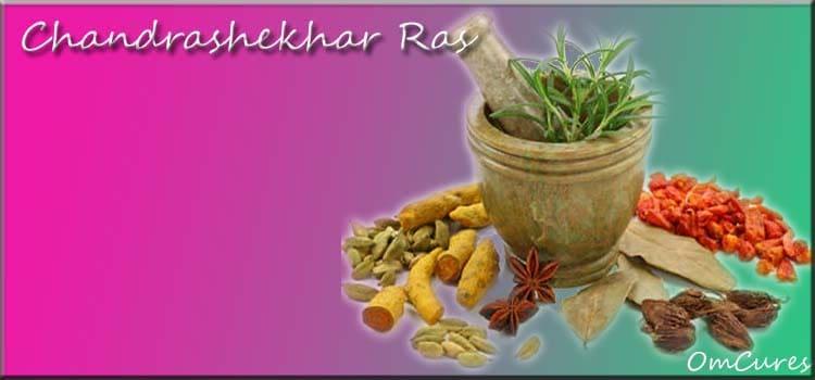 Chandrashekhar Ras in Hindi