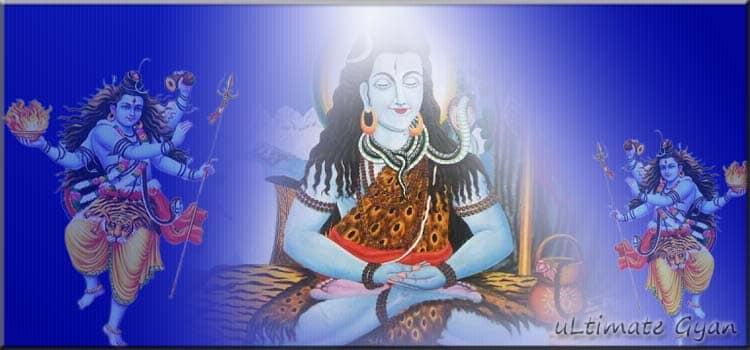Shiv Aarti Lyrics in Hindi