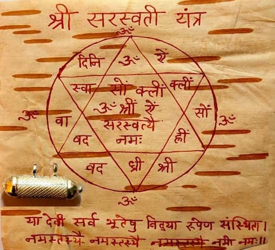 Maa Saraswati Yantra Locket