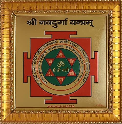 Sidh Shree Navdurga Yantra