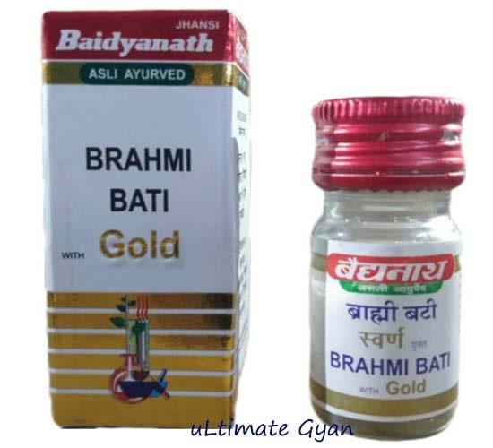 Brahmi Vati ke Labh