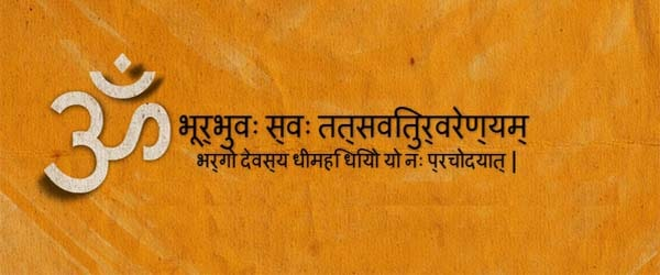 Sabse Bada Mantra